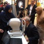 D. National Eye Health Awareness (NEHA) Campaign 2016
