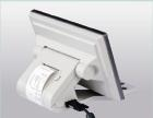 Compact Body/Printer with an automatic cutter